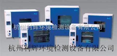 手动调节旋钮 电源电压:ac220v 50hz   ac380v 50hz ■ 热风循环烘箱
