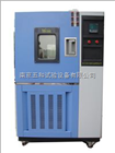 GDS-225张家口高低温湿热试验箱价格