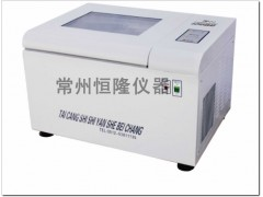 台式冷冻恒温振荡器厂家价格