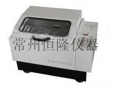 HQL-150B型恒温冷冻摇床