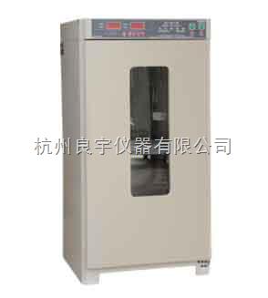 160L MJX-160B-Z霉菌培养箱图片