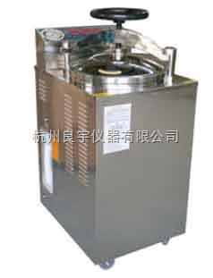 上海博迅立式压力蒸汽灭菌器图片
