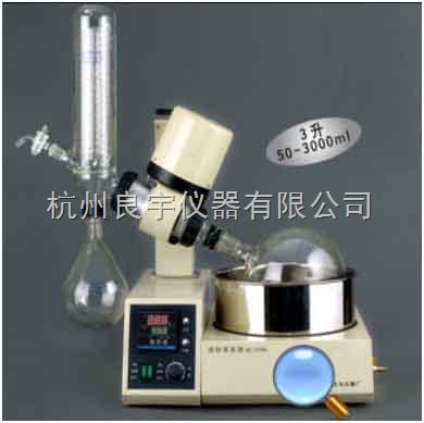 RE-5298A旋转蒸发仪 旋转蒸发器图片