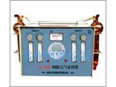 TQ-2000四气路大气采样器