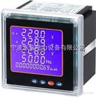 JD204U交流電壓變送器