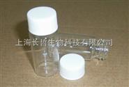 5ml透明玻璃瓶