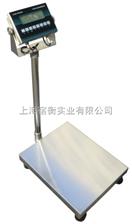 上海100kg防爆秤,75kg40*50CM防爆稱廠家,XK3101-300kg防爆臺稱