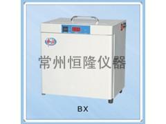 BX-200便携式培养箱