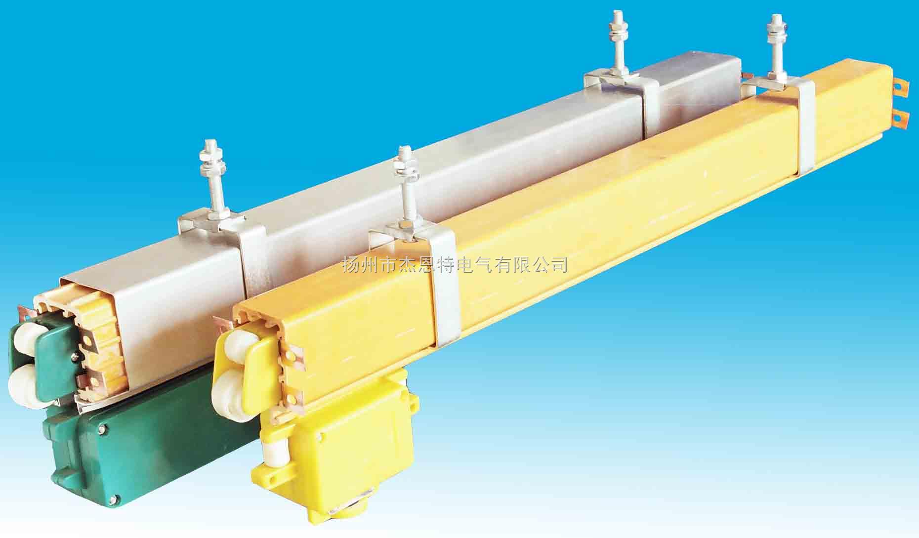 DHG系列高低脚管式滑触线