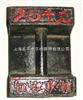1t鑄鐵標準砝碼