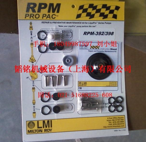 米頓羅計量泵配件隔膜組件