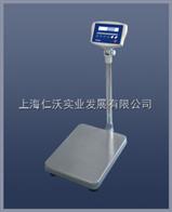 KW台衡精密KW-200kg电子磅称 300公斤台秤外接打印机