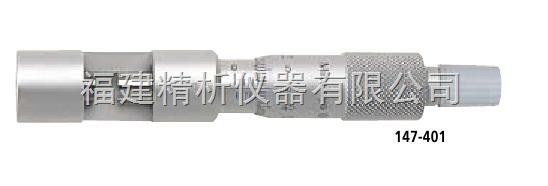 线材千分尺 147 系列 CSM-SP
