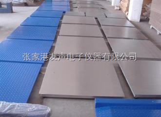 tcs-150kg常熟電子秤維修