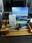 同心度测量仪K1-40G