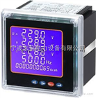 BD-3P/Q/I三相三线有功功率/无功功率/电流组合变送器