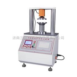 电子压缩仪 电子压缩试验仪【环压边压粘合剥离强度】
