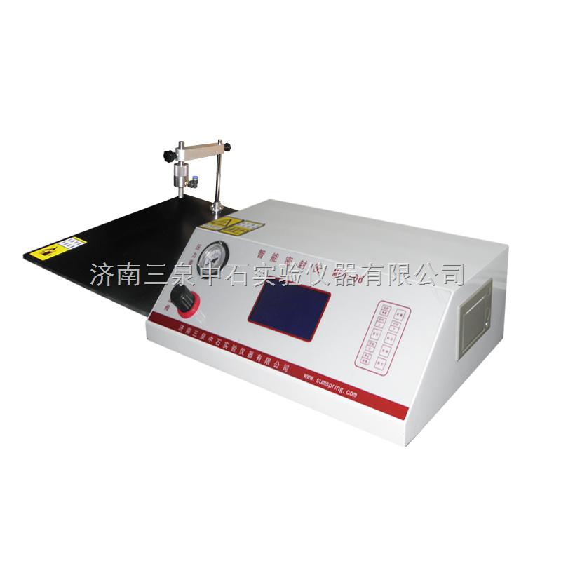 灭菌医疗器械包装密封强度试验仪|灭菌医疗器械包装破裂强度仪