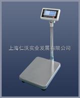 BW台衡惠而邦称重显示器 BW超大LCD电子磅称