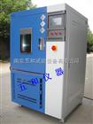 QL—250QL—臭氧老化试验箱首选厂家