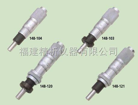 测微头148 系列 — 小型化标准型 MHS