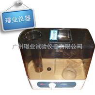 CJS-10C超声波加湿器 40B养护箱加湿器 养护室加湿器