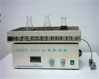 HY系列调速多用振荡器
