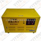 25KW汽油发电机价格|伊藤静音全自动发电机组