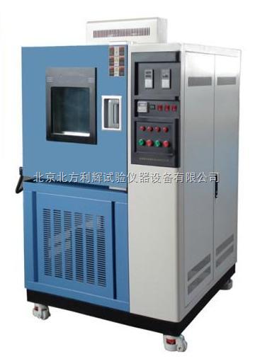 DHS-100低温恒温恒湿试验箱