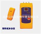 杭州纤维水分测试仪|HT-904双针式水分仪|水分仪