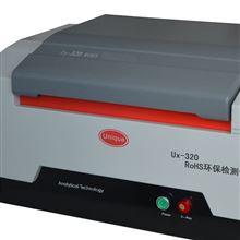卤素分析仪