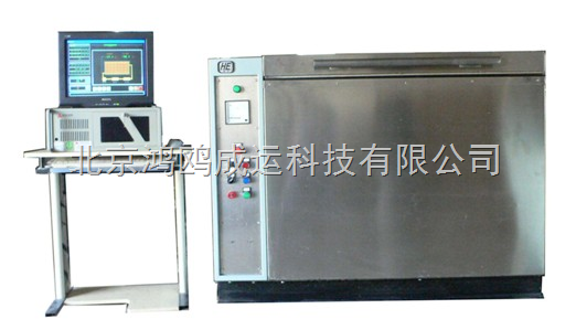 混凝土冻融试验机/冻融试验机