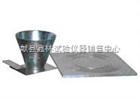 乳化沥青稠度仪,乳化沥青稠度试验器