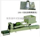 乳化沥青负荷轮碾压试验仪,负荷轮碾压试验器