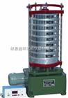 顶击式标准振筛机,ZBSX-92A顶击式振筛机,标准震筛机