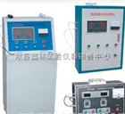 水泥负压筛析仪推荐生产厂家优秀供应商