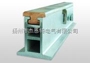 铜导体铝基复合刚体滑触线