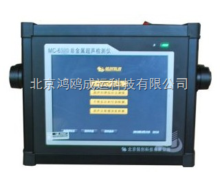 MC-6310非金属超声检测仪/基桩超声波检测仪