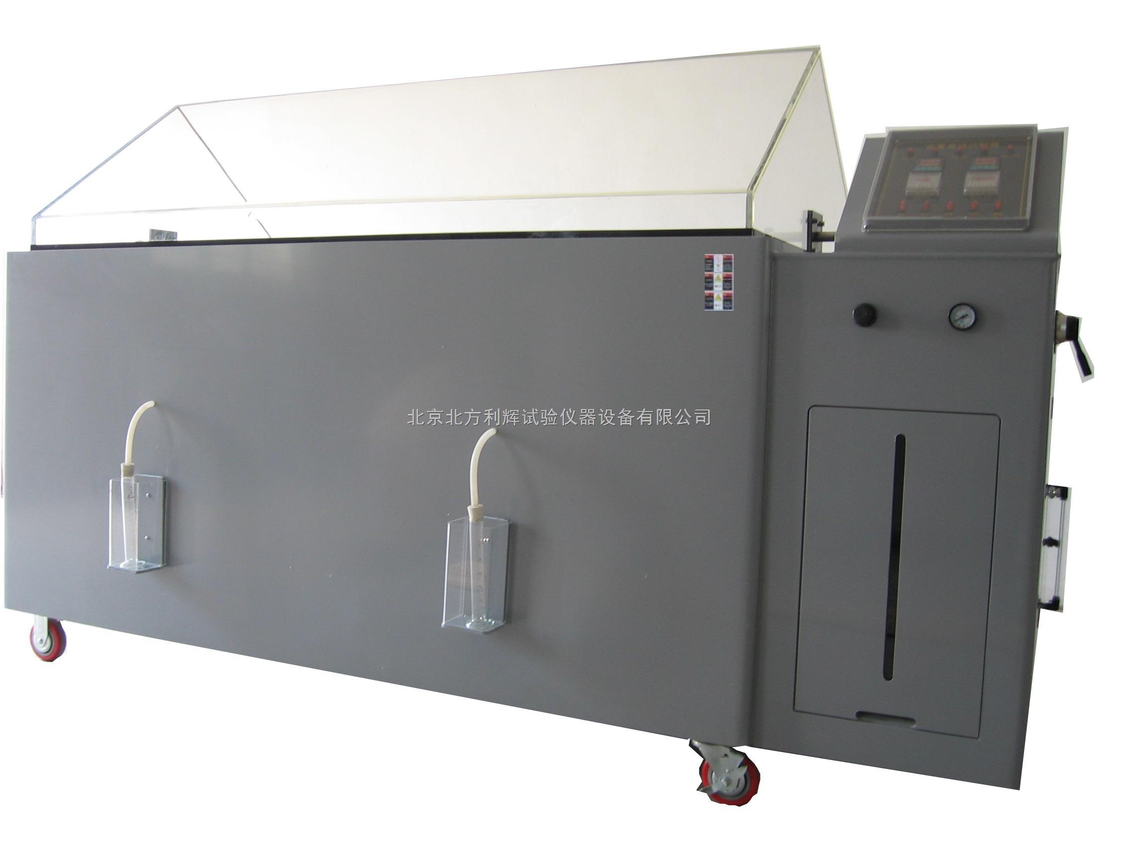 YWX/Q-016大型盐雾试验设备