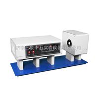 WGT透光率霧度測定儀