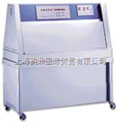 QUV紫外老化箱