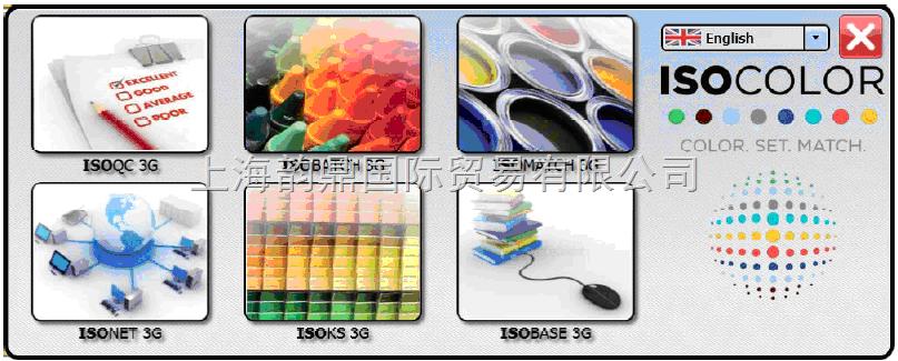 ISOMATCH 3G配色软件
