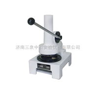 DL-100定量取样器(三泉中石)