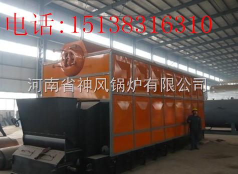 双锅筒蒸汽锅炉