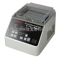 DTU-Neo 型taitec加热制冷干浴器