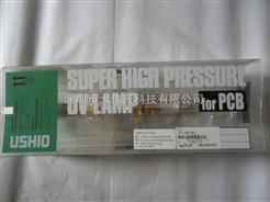 PC-5001MT牛尾USHIO灯管PC-5001MT