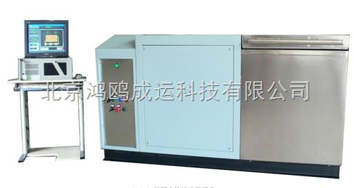CDR-5混凝土快速冻融试验机/混凝土冻融机