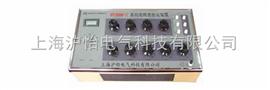 HY3000-Z系列兆歐表檢定裝置