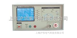 ZC2883-5程控匝间绝缘测试仪