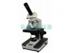 XSP生物显微镜
